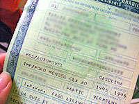 documento-transferencia